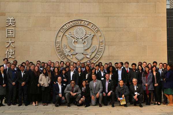 Visiting the US Embassy in Beijing